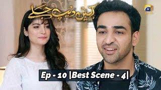 Kahin Deep Jalay | Episode 10 | Best Scene 04 |