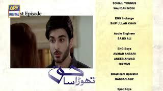 Thora Sa Haq Episode 18 | Teaser | Ayeza Khan & Imran Abbas | Top Pakistani Dramas