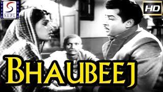 Bhaubeej l Marathi Full Classic Movie l Sulochana Latkar, Chandrakant l 1955