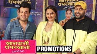 Sonakshi Sinha, Rapper Badshah, Varun Sharma First Promotions   Khandaani Shafakhana