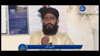 اصحابِ_رسولۖ | Uzair Muhammad