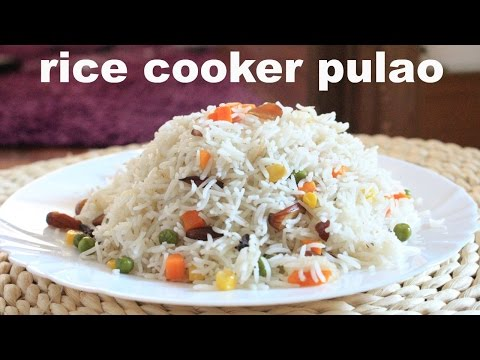 rice cooker pulao recipe / how to make pulao in rice cooker nepalifood nepalistyle