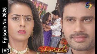 Manasu Mamata |19th June 2019 | Full Episode No 2625 | ETV Telugu