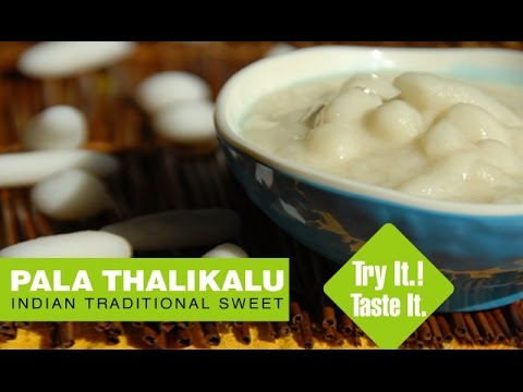 How to Cook Sweet Palatalikalu | Traditional Indian Food Recipes | Sweet Recipes