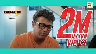 Cottonking Presents Struggler Saala Season 2 | Episode 3