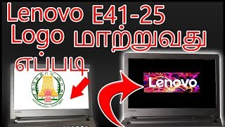 How To remove Government Splash Screen Logo on Cyberage Scheme