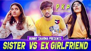 SISTER VS EX GIRLFRIEND || HUNNY SHARMA ||