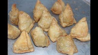 Village Food | Traditional bangali food singara prepared by grandmother