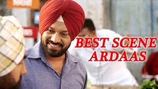 GURPREET GHUGGI - Best Scene Ardaas Movie || Gippy Grewal || New Punjabi Films