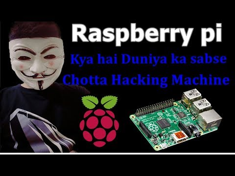 What is Raspberry Pi ? | My New Hacking Machine | Computer Inside Your Pocket |