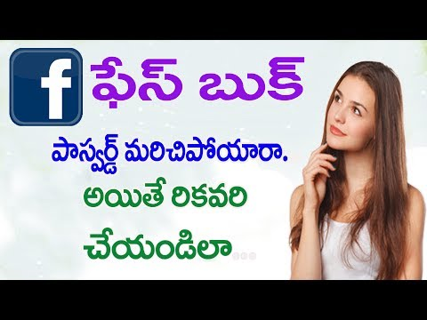 How to RECOVER Your FACEBOOK Password | Science and Technology | Latest Updates | Net India