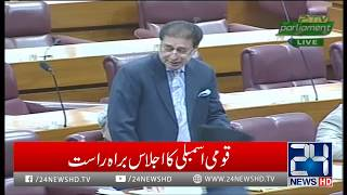 Riaz Fatyana Address in National Assembly   24 News HD