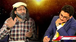 Download #stand up علي محسن Episode #1 Video