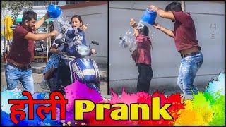 Holi Prank / Happy Holi [Mungis.best comedy]