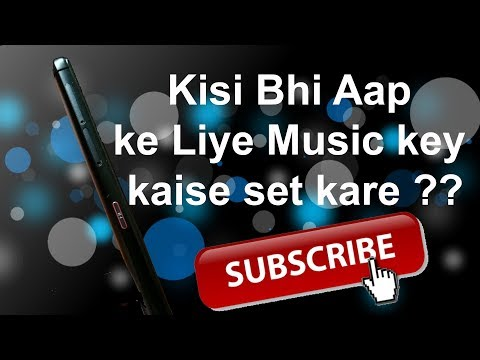 Lenovo k8 Note Music key setting | kisi bhi app ke liye music key ko kaise setting kare ??