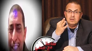 نامــ ـــوا مع زوجتى أمامي لمدى 6 سنوات فيديو المواطن الكويتى