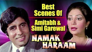 Namak Haraam | Amitabh Bachchan & Simi Garewal Best Scenes | With Arabic Subtitles (HD)