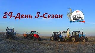 Докармливаем пшеницу! Пробуем на ХТЗ-17221 и МТЗ-2022 закрывать влагу!  (29-День 5-Сезон)