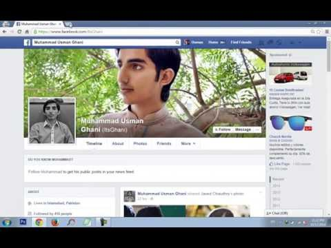 How to See Hidden Facebook Profile Picture in Urdu Hindi