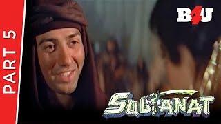 Sultanat | Part 5 | Dharmendra, Sunny Deol, Sridevi | Full HD 1080p