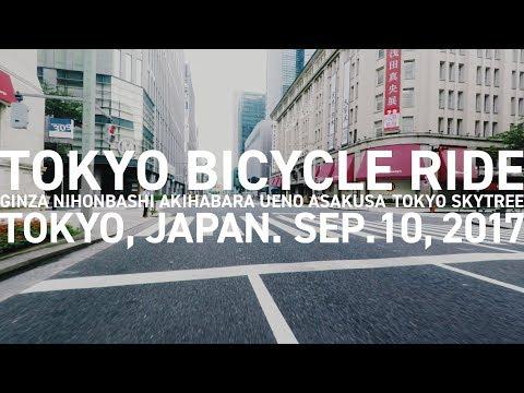 TOKYO BICYCLE RIDE / GINZA UENO ASAKUSA TOKYO SKYTREE / 銀座 上野 浅草 スカイツリー / 2017 / #32 [4K]