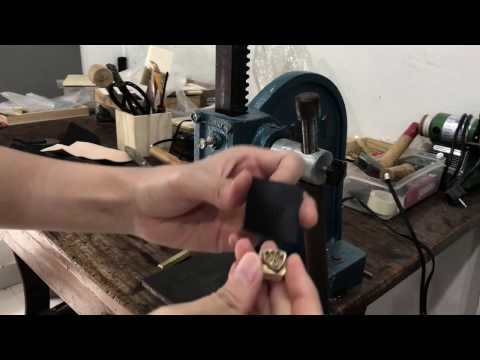 How to use Arbor Press