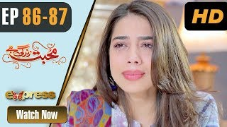 Pakistani Drama | Mohabbat Zindagi Hai - Episode 86 - 87 | Express Entertainment Dramas | Madiha