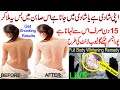Miracle Bath Powder for Face & Body Whitening Get Fair, Glowing & Glossy Skin | In Urdu Hindi
