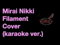Filament - Mirai Nikki 2nd ending (Instrumental cover by deniDeD, karaoke ver.)