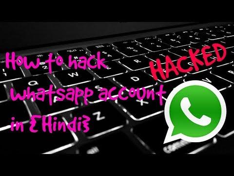 {Hindi}How to hack someone's whatsapp  account ||Very easily||