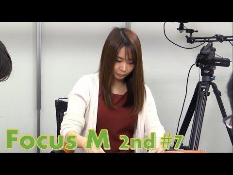 Xxx Mp4 【麻雀】Focus M 2nd Season 7 3gp Sex