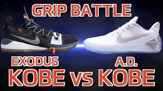 new styles 21a03 59741 Nike Kobe Exodus vs Kobe A.D. Grip Battle!