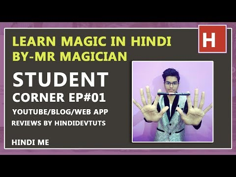Learn Magic Trick in Hindi By Mr Magician | hindidevtuts student corner | Channel Reviews