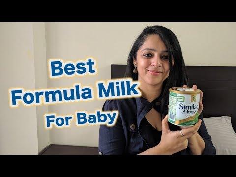 Formula For Baby    Baby Formula Milk