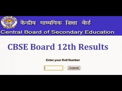How To Check CBSE 12th Result 2018