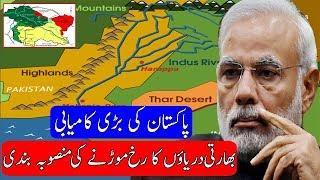 Pakistan  ready to accept the challenge Under leadership of Imran Khan and Qamar Bajwa