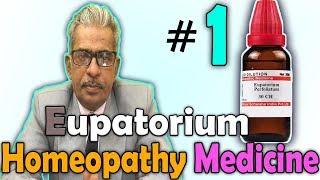 Homeopathy Medicine - Eupatorium Perfoliatum - Dr P.S. Tiwari