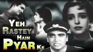 "Yeh Rastey Hain Pyar Ke | Akshay Kumar starrer ""Rustom"" is the adaptation of this film"