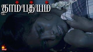 Download ″தாம்பத்யம்″ | Tamil Short Film | Naalaiya Iyakkunar - Season 6 | Epi 4 Video