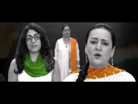 ▶ Jana Gana Mana   WIFT India National Anthem