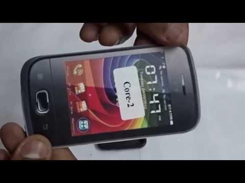 Samsung Galaxy Core2 silicon back case