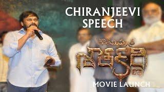 Chiranjeevi Speech at Gautamiputra Satakarni Movie Launch #NBK100 - Balakrishna, Krish