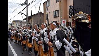 47 Ronin Festival - Ako Gishi-sai Yamashina Kyoto 山科義士まつり