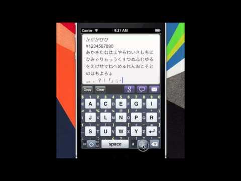 MovingKey : Japanese Hiragana & Katakana Keyboard App for Android & iPhone