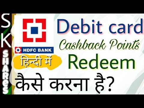 [HINDI] How to redeem HDFC debit card cashback points using Netbanking