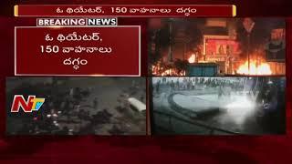 Violent Protests In Gujarat, Madhya Pradesh & Haryana Against Padmaavat    NTV