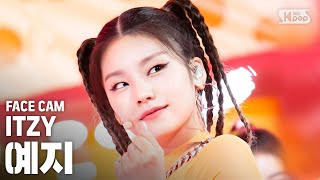 Download [페이스캠4K/고음질] 있지 예지 'ICY' (ITZY YEJI FaceCam)│@SBS Inkigayo 2019.8.4 Video