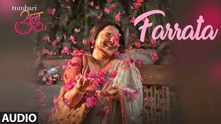 Farrata Full Audio Song | Tumhari Sulu | Vidya Balan