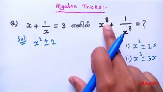 Ramki Maths Tricks Videos - 9tube tv