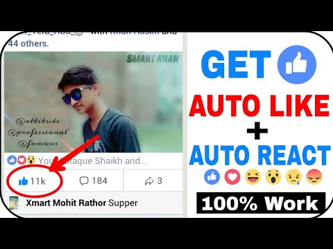 How To Get Real Auto Like, Auto React On Facebook Photo and Video😍